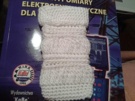 чохол для мобыльного телефона плетений гачком
