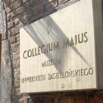 Коллегіум Маюс в Кракові