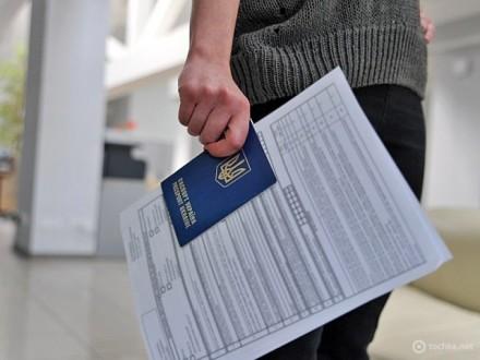 польська віза реєстрація, польська віза d, робоча польська віза