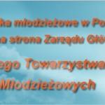 Що таке хостел, та як знайти дешеве житло в Польщі