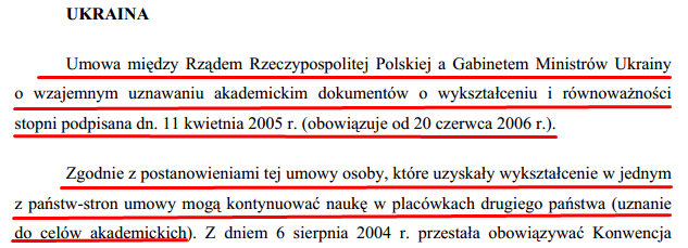 навчання в польщі, друга вища освіта в польщі, вища освіта для українців в Польщі
