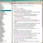 Польсько-російський електронний словник