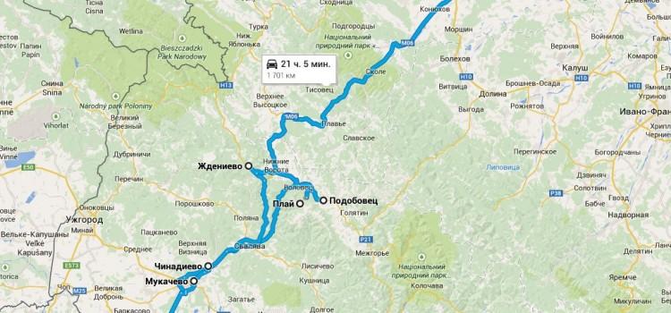 Вероніка Горянська: + 2000 км