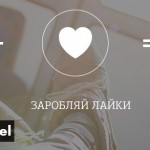 Результати конкурсу «Моя незабутня подорож»