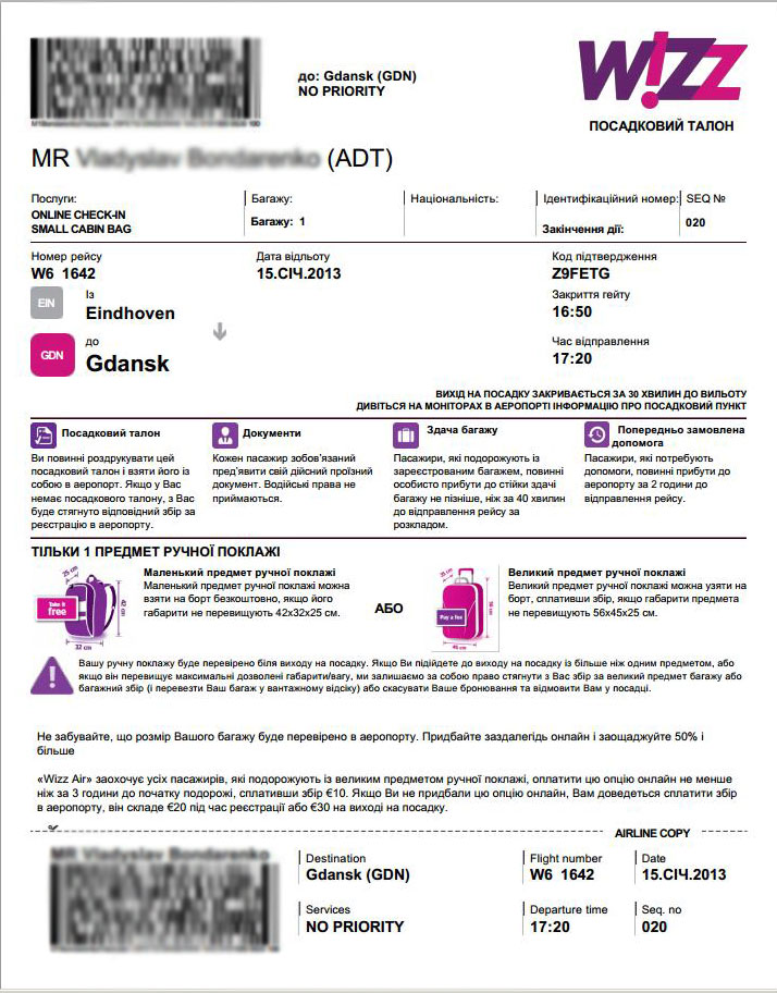 wizzair_ticket