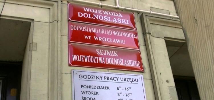 Нові правила працевлаштування іноземців в Польщі (зміни від 1 травня 2014 року)