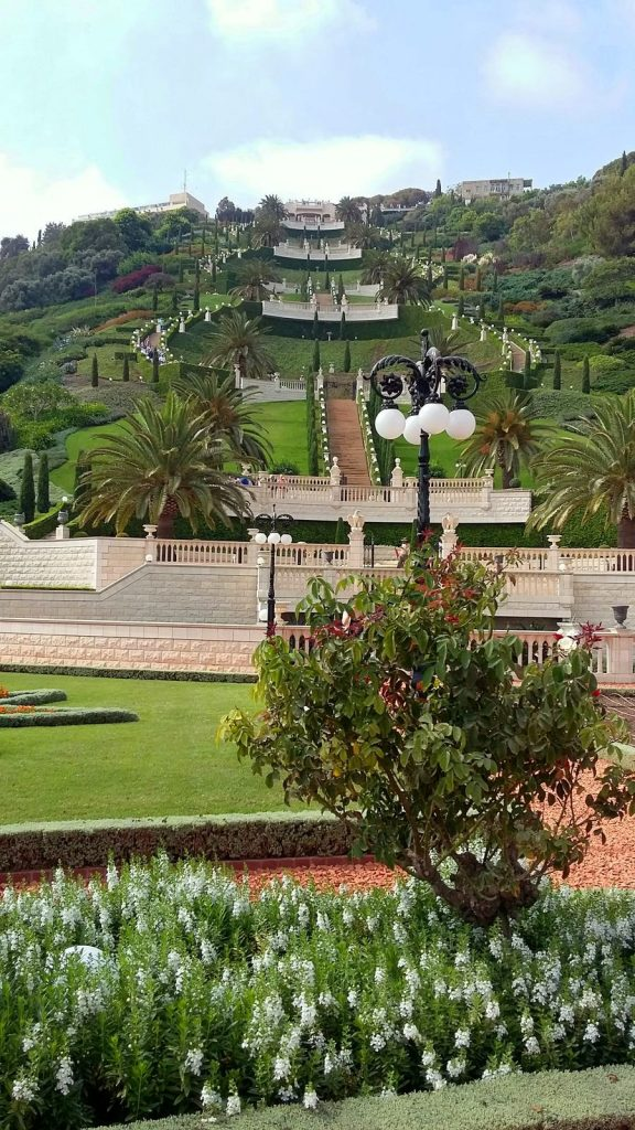 Бахайські сади