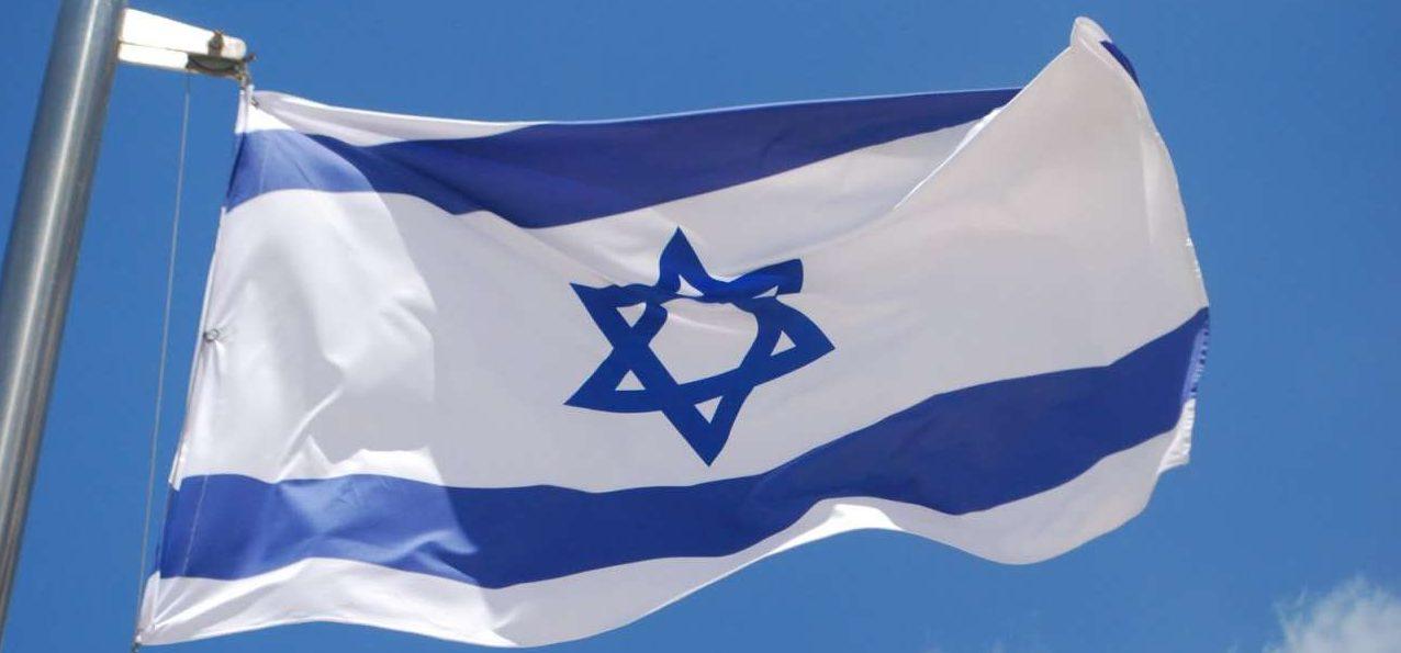 Викрито майстерню з підробки віз в Тель-Авіві